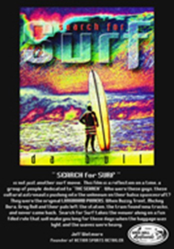 Search for Surf
