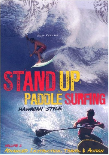 Stand Up Paddle Surfing Hawaiian Style #2
