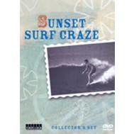 Sunset Surf Craze